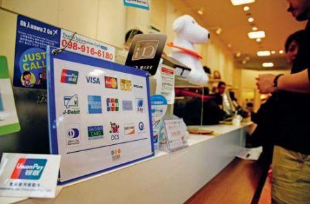 公司与物业公司签订物业服务合同需贴花吗?