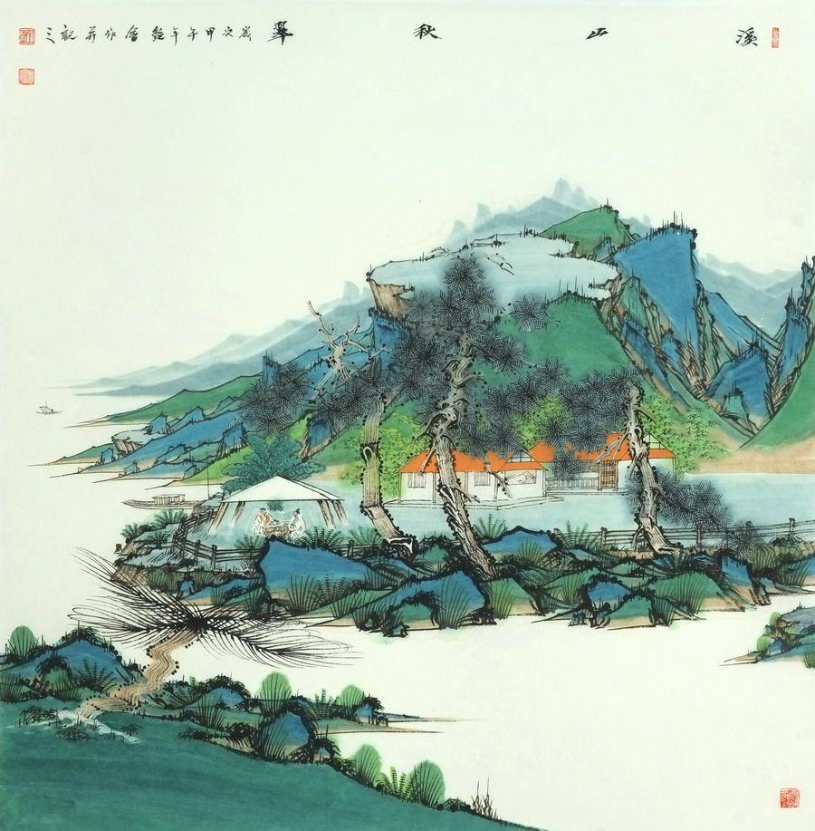 刘艳会山水画