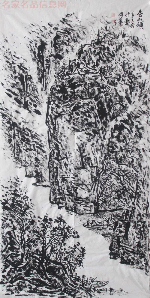李明华的画是一种情结——记山水画家明华作品印象