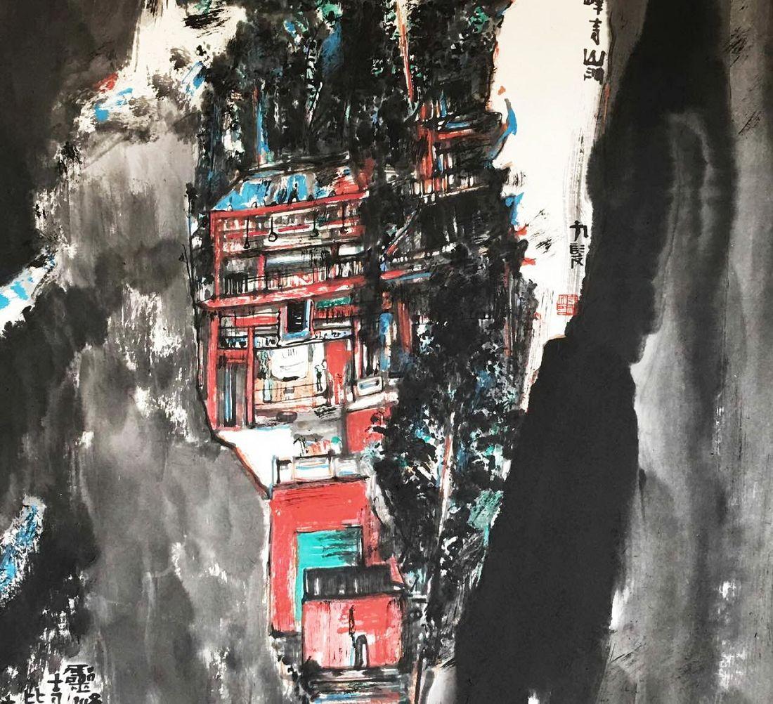 葛涛山水画