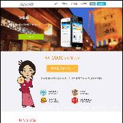 好吃猫网上订餐多用户版,微信外卖订餐,强大手机后台管理功能在线点餐在线订位