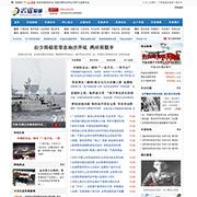 精仿《雷霆001军事网程序整站数据加程序帝国CMS版 6.6帝国cms