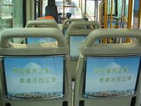 公交椅背广告
