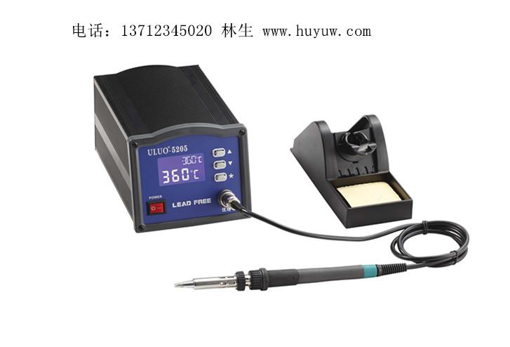 UL高频焊台
