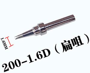 200-1.6D无铅一字烙铁头