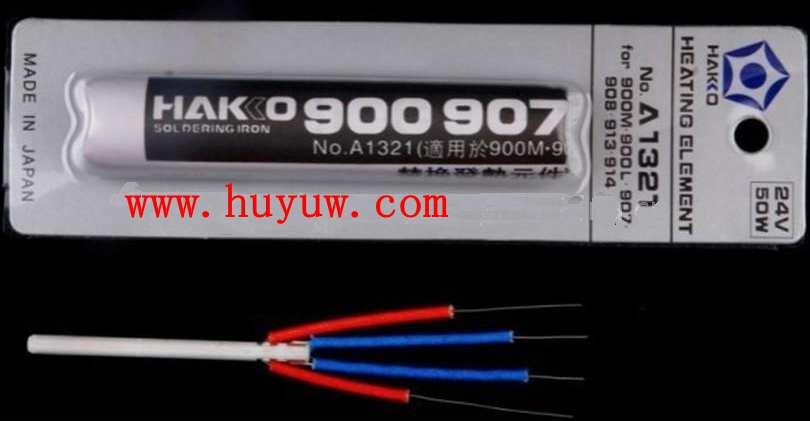 936日本HAKKO白光恒温电烙铁芯