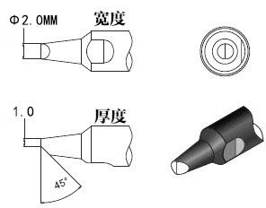 910-20PC自动焊锡机烙铁咀尺寸图