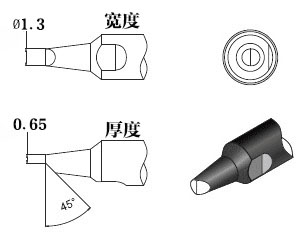 910-13PC全自动焊锡机器人烙铁咀尺寸图