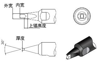 911-24DV2自动焊锡机烙铁咀尺寸图