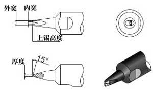 911-16DV1自动焊锡机烙铁咀尺寸图