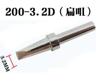 200-3.2D恒温扁嘴烙铁头