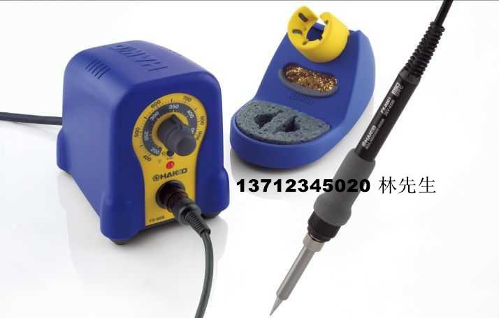 FX-888调温电焊台