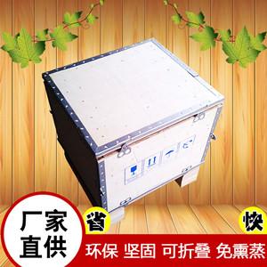 可拆卸木箱|木箱卡扣折叠箱|出口拼装木箱