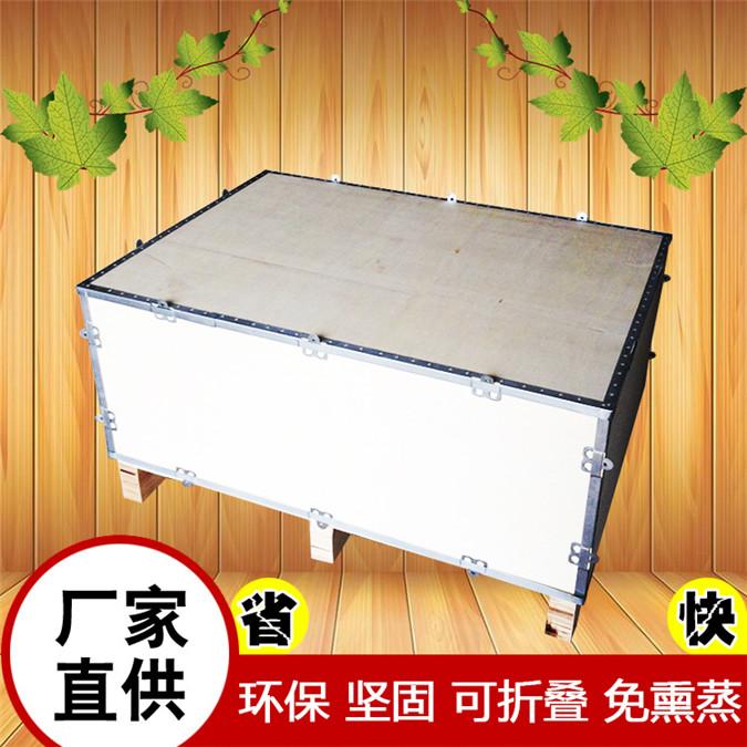 钢带箱产品展示美化版