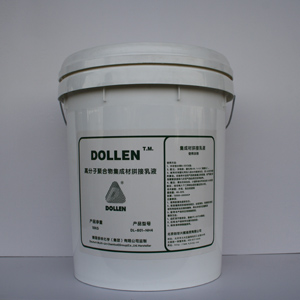 DL-801