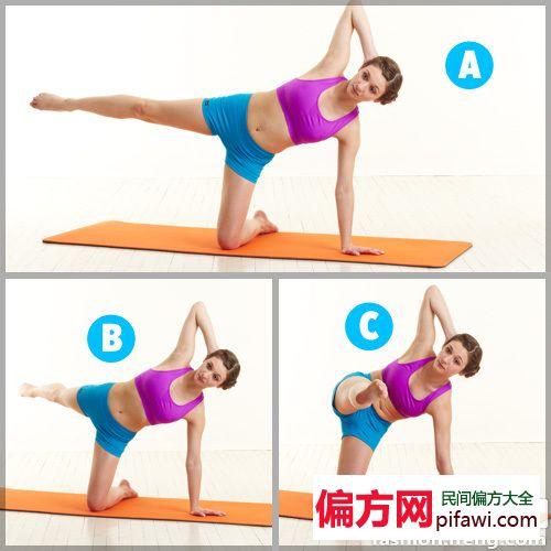 普拉提基本动作 4招减肚子瘦全身