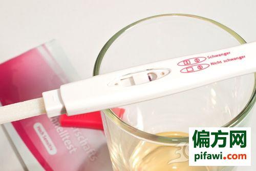 验孕棒怎么用?验孕棒的结果怎么看?