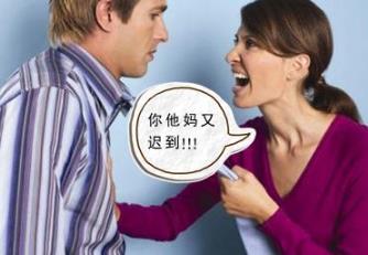 约会时,女生最讨厌男生做的九件事!