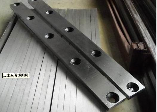 剪板机刀片-1300*80*20