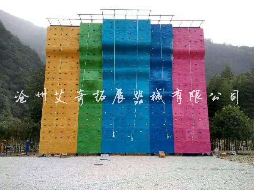 独立攀岩墙,攀岩设备,攀岩墙