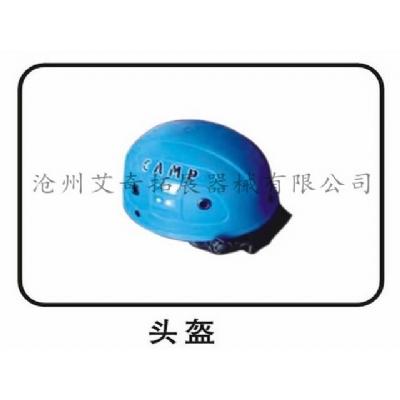 安全�^盔