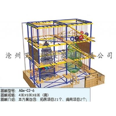 �和�拓展器材AQe-C2-6