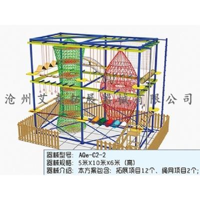 �和�拓展器材AQe-C2-2