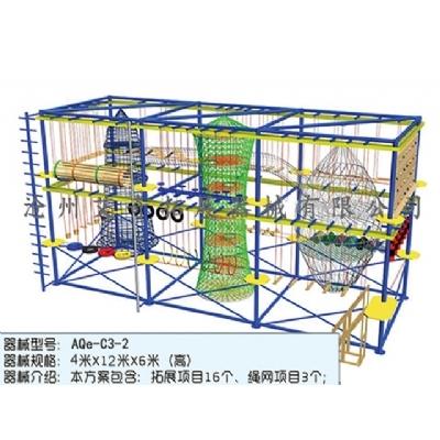 �和�拓展心中器材AQe-C3-2