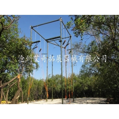 WMT型高空拓展器材