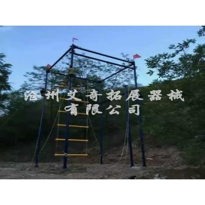 高空四面�w