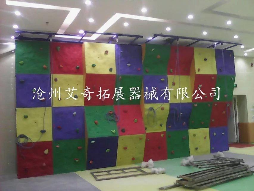 喜�:�嬷莅�奇公司在北京�I 朝�承建的一室�韧卣古�r���Π惭b�★收完��!