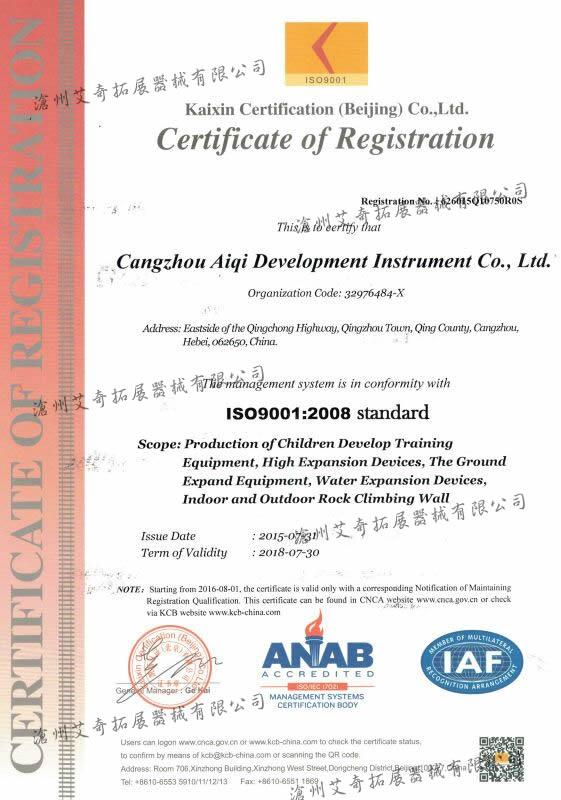 ISO9001�J�C��