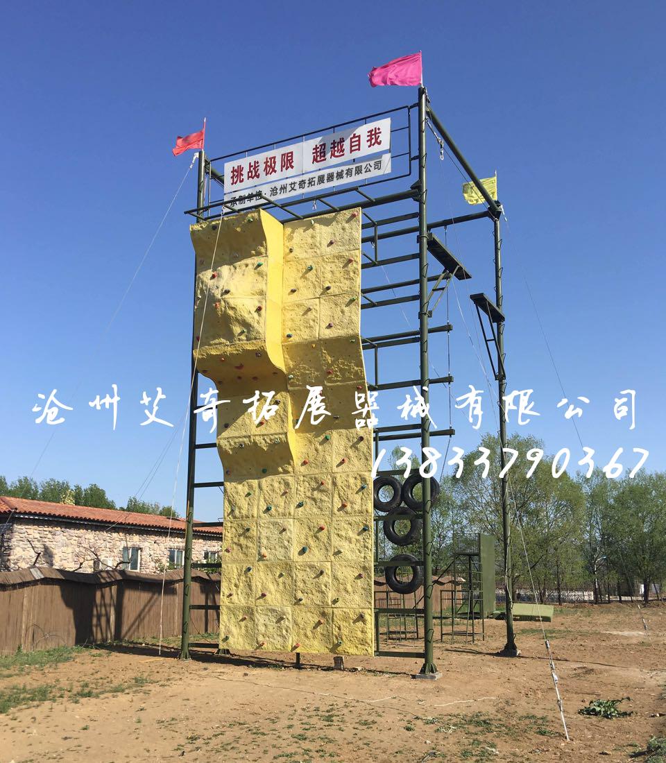 喜�:艾奇拓展公司在北京房山◇�^承建的高�w空四面�w安�b完工。