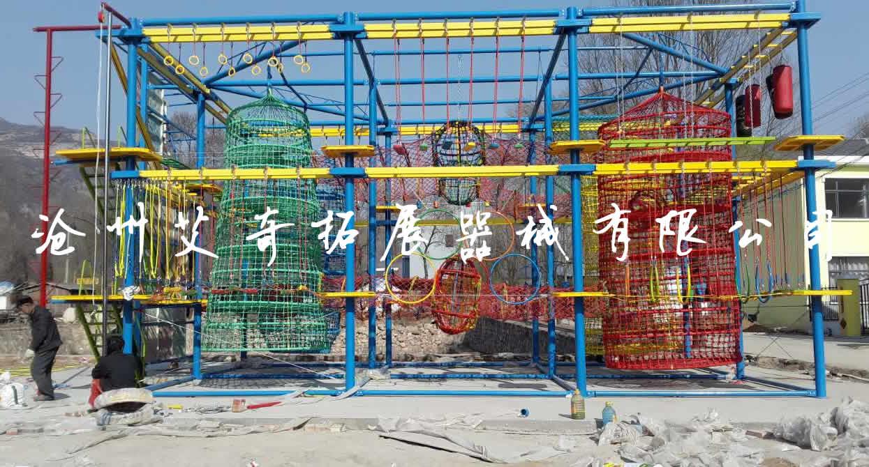 喜�:艾奇公司在河北邯�武安承ω建的�敉�和�→拓展��@安�b�M行中。