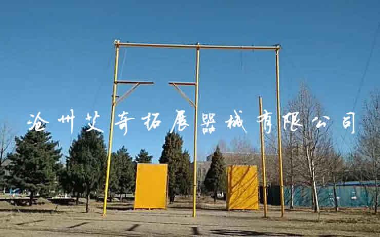 喜�:艾奇公司¤在北京�讶岢薪ǖ母呖胀卣蛊餍蛋玻姥b完��。