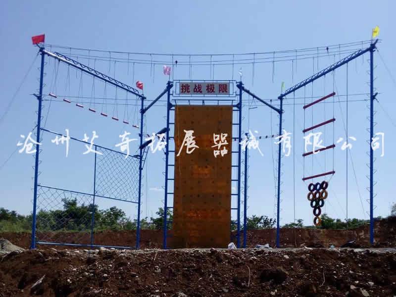 喜�:祝�R熊王是一��人艾奇拓展公司在河南南�承建的高空M1及一系列配套∩地面拓展器械完美安�b!
