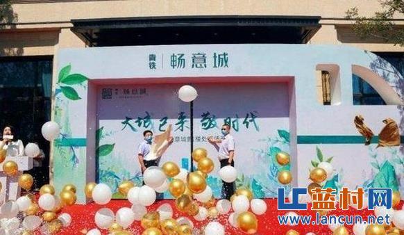 两天开两盘,北岸城区青铁·泉悦城、青铁·畅意城营销中心开放