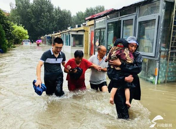 蓝村街道降雨最大!积水倒灌村民家中!