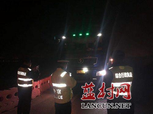 蓝村街道:联合执法坚决完成蓝天保卫战