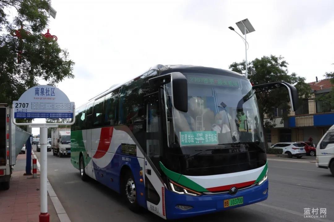 今日起,蓝村居民可乘坐公交车直达胶东国际机场啦