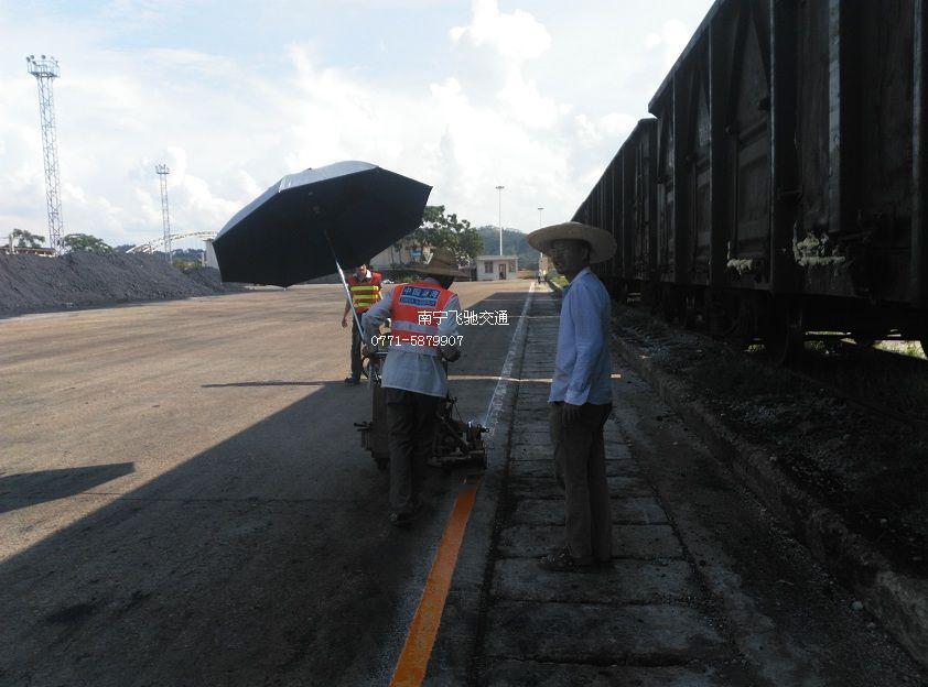 六景火车货运站热熔划线施工