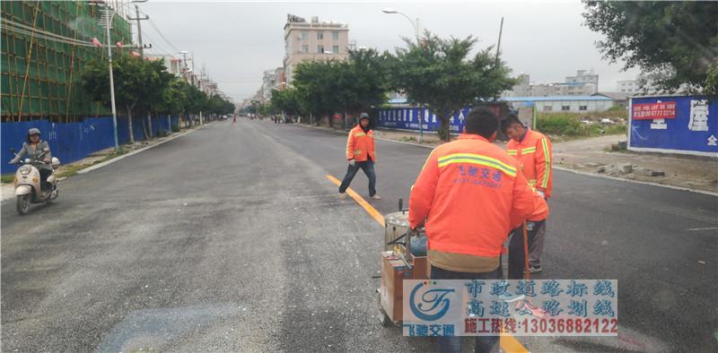 市政道路划线-防城港企沙镇