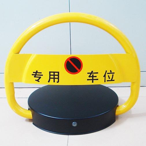O-8防撞报警遥控车位锁