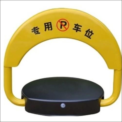 O-6智能遥控车位锁/电动锁