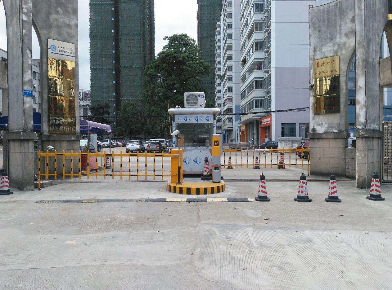 广西华桥学校停车收费系统
