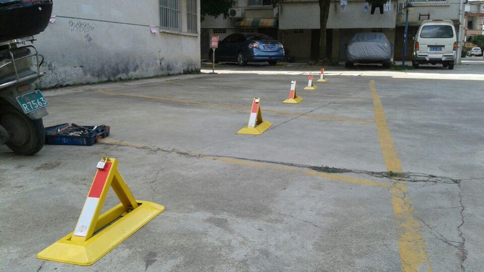 广西医科大学车位锁安装