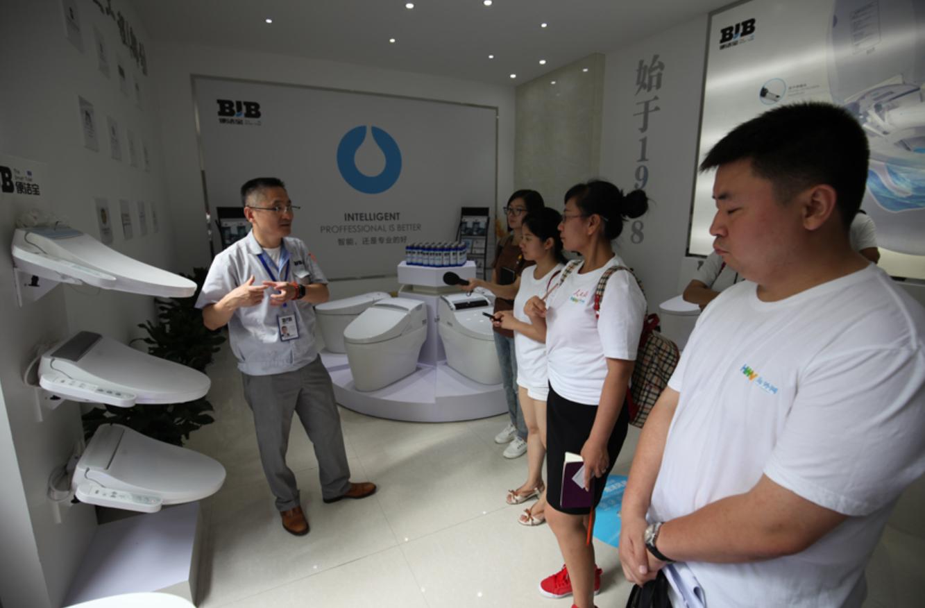 目前台州智能马桶已形成了较为完整的产业链,技术上也取得了长足的