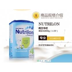 荷兰牛栏奶粉Nutrilon 4段(1-2岁)800g(海外版)