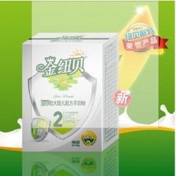白金羊奶粉2段金纽贝白金较大婴儿配方羊奶粉2段400克/g盒装