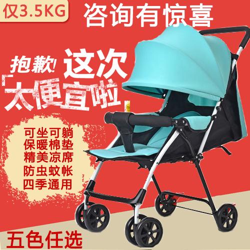 婴儿推车可坐躺超轻便手推车BB车宝宝童车折叠避震四季伞车高景观